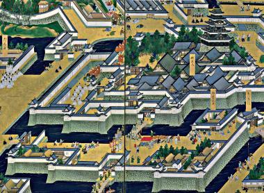 Edo City